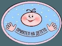 Logo-Bolgarija