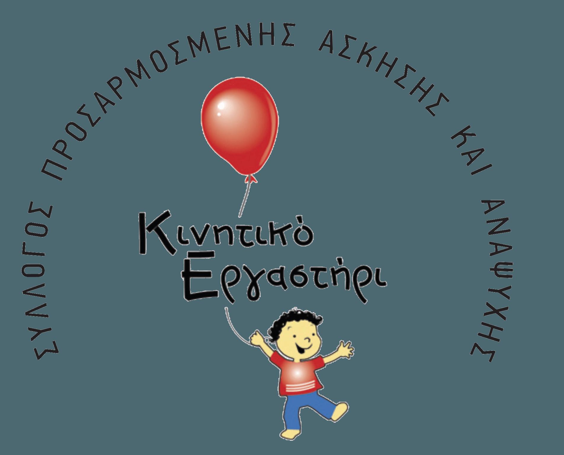 Logo-Grcija